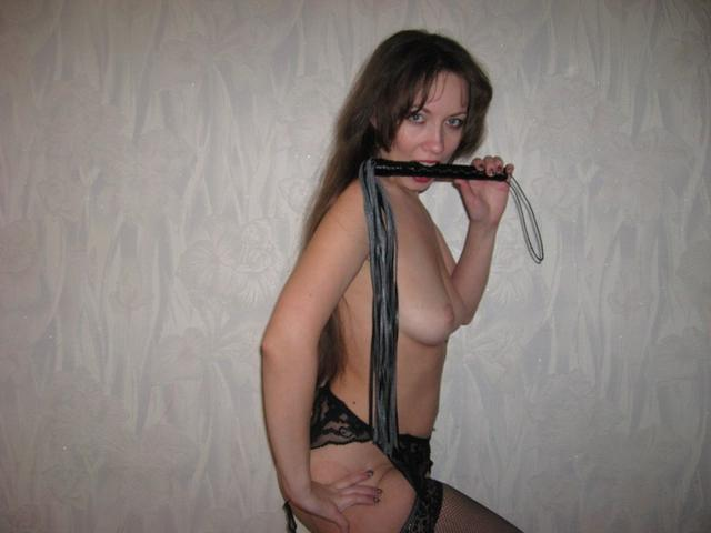 Kate prefers wild hard sex with a whip and dildo 1 photo