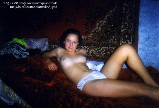 Hot naked milf on photo from 90s 11 photo