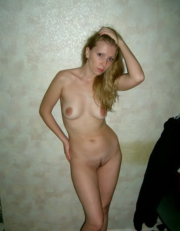 Russian mom stripped by the wall 7 photo